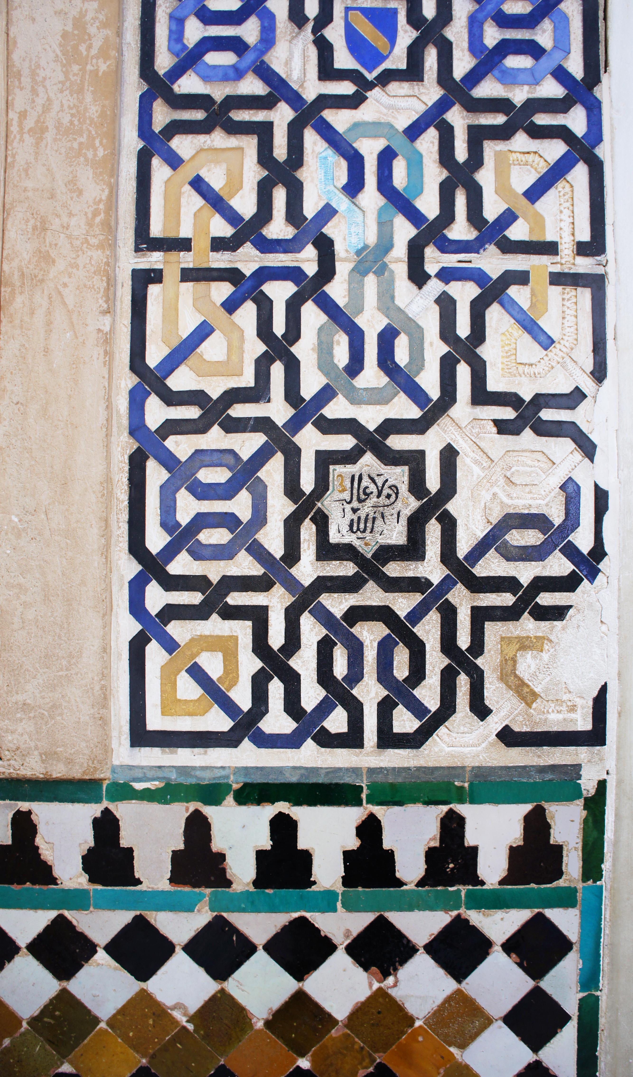 giardini-dell-Alhambra